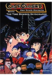 Watch Movie Detective Conan: The Time Bombed Skyscraper (1997)