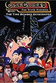 Meitantei Conan: Tokei-jikake no matenrou(1997) Poster - Movie Forum, Cast, Reviews