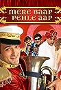 Mere Baap Pehle Aap (2008) Poster