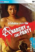 Image of Anarchy in Japan-Suke