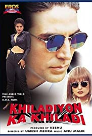 Khiladiyon Ka Khiladi (1996) Poster - Movie Forum, Cast, Reviews