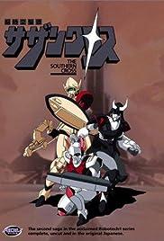 Chôjikû kidan Sazan Kurosu Poster - TV Show Forum, Cast, Reviews