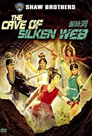 The Cave of the Silken Web Poster