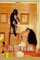 Image of Leng yan sha ji