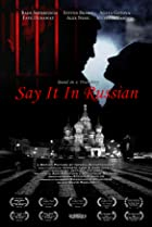 Image of Say It in Russian