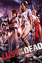 Image of Rape Zombie: Lust of the Dead