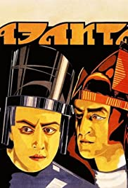 Aelita (1924) Poster - Movie Forum, Cast, Reviews