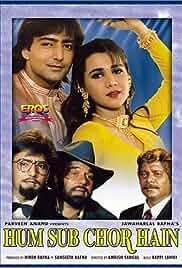 Hum Sab Chor Hain Poster
