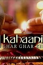 Image of Kahaani Ghar Ghar Kii