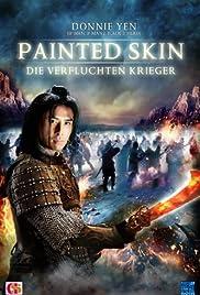 Hua pi(2008) Poster - Movie Forum, Cast, Reviews