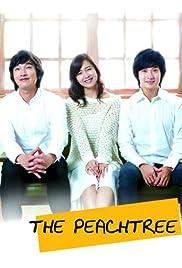 Watch Movie The Peach Tree (2012)