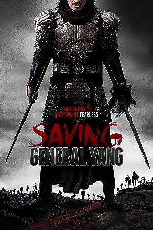 Saving General Yang สุภาพบุรุษตระกูลหยาง