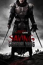 Yang jia jiang (2013) Poster