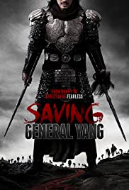 Nonton Film Saving General Yang (2013)