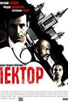Image of Lektor: Krot, Part One