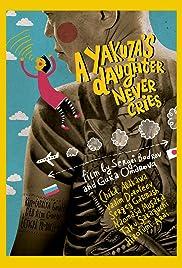 Doch yakudzy Poster
