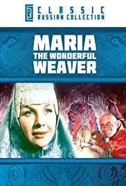 The Magic Weaver Poster
