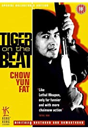 Watch Movie Tiger on Beat (1988)