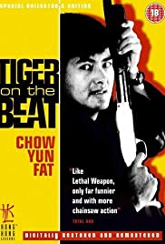 Tiger on Beat (1988) Poster - Movie Forum, Cast, Reviews