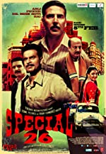 Special 26(2013)