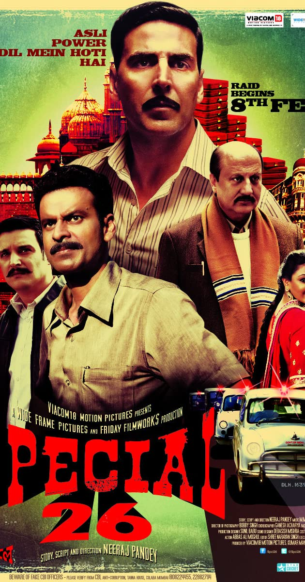 special 26 hd mobile movie