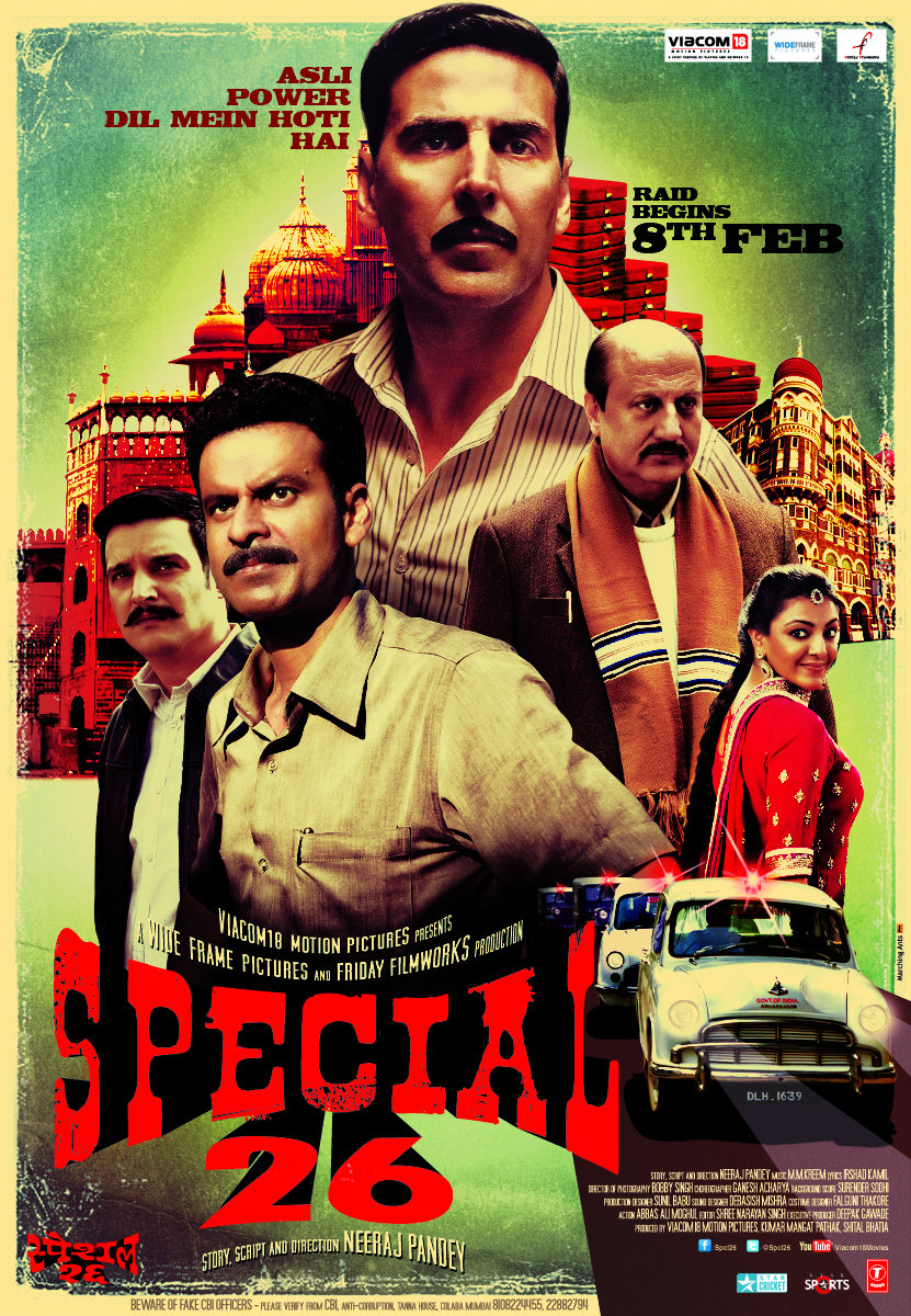 Image Special Chabbis Watch Full Movie Free Online