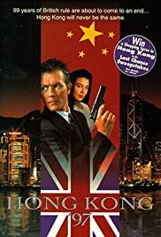 Hong Kong 97 (1994) Poster - Movie Forum, Cast, Reviews