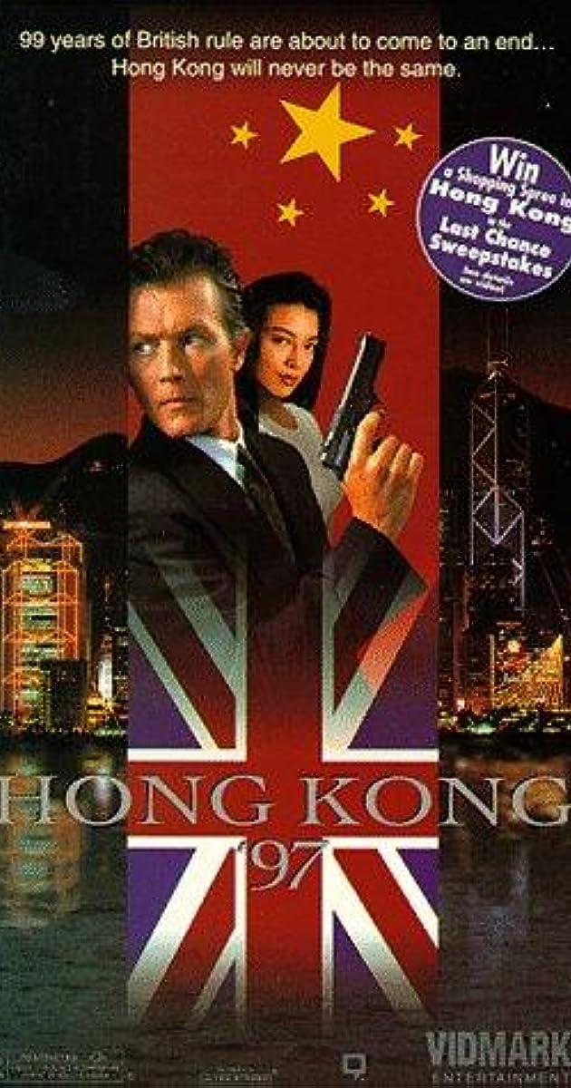 Hong Kong 97 1994 - Imdb-2221