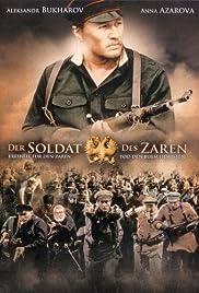 Gospoda ofitsery: Spasti imperatora(2008) Poster - Movie Forum, Cast, Reviews