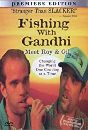 Fishing with Gandhi (1998) Poster - Movie Forum, Cast, Reviews