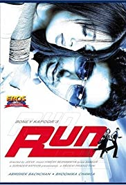 Run (2004) Poster - Movie Forum, Cast, Reviews
