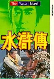 Suikoden Poster - TV Show Forum, Cast, Reviews