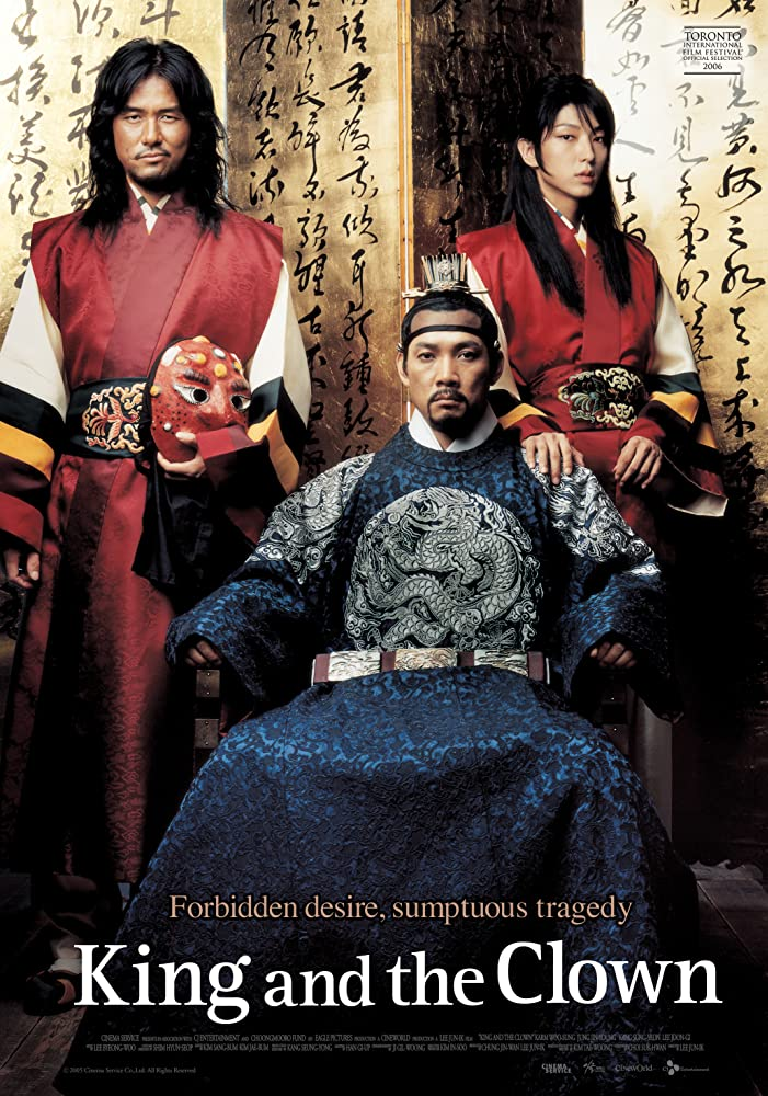 The King and the Clown (2005) Tagalog Dubbed