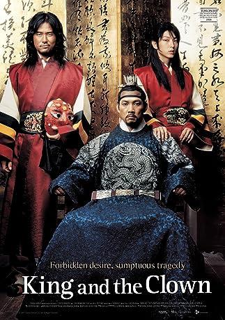 Wang-ui namja (2005)