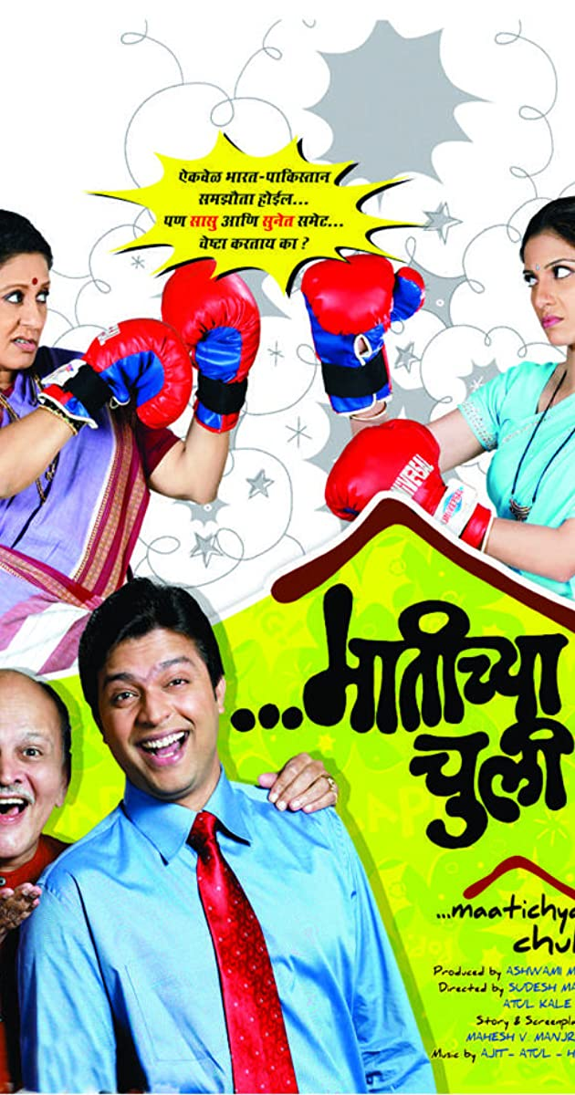 Savarkhed Ek Gaon Full Marathi Movie Download. playback nunca sabado latest dias Mediante revela