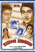 Image of Mazdoor Zindabaad