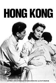 Hong Kong(1952) Poster - Movie Forum, Cast, Reviews