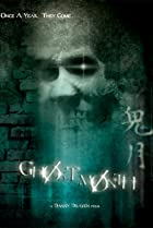 Image of Ghost Month
