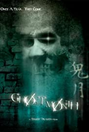 Ghost Month(2009) Poster - Movie Forum, Cast, Reviews