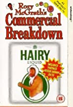 Commercial Breakdown