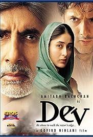 Dev(2004) Poster - Movie Forum, Cast, Reviews