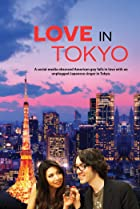 Image of Love in Tokyo