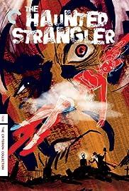 The Haunted Strangler Poster