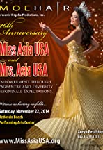 26th Annual Miss Asia USA and 10th Annual Mrs. Asia USA Cultural Pageants