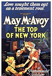 The Top of New York Poster