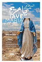 Primary image for Ave Maria
