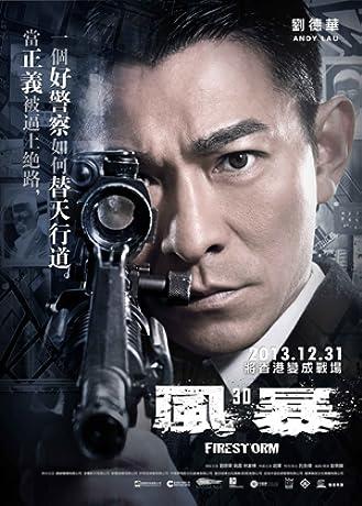 Fung bou (2013)