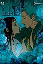 Image of Paradise Kiss