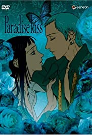 Paradise Kiss Poster - TV Show Forum, Cast, Reviews
