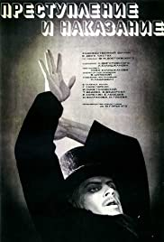 Crime and Punishment (1970) Poster - Movie Forum, Cast, Reviews